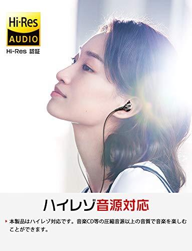 UiiSii『I8ライトニングハイレゾイヤホン』
