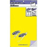 (まとめ買い) コクヨ マグネットシート 300×200mm 黄 マク-301Y 【×3】