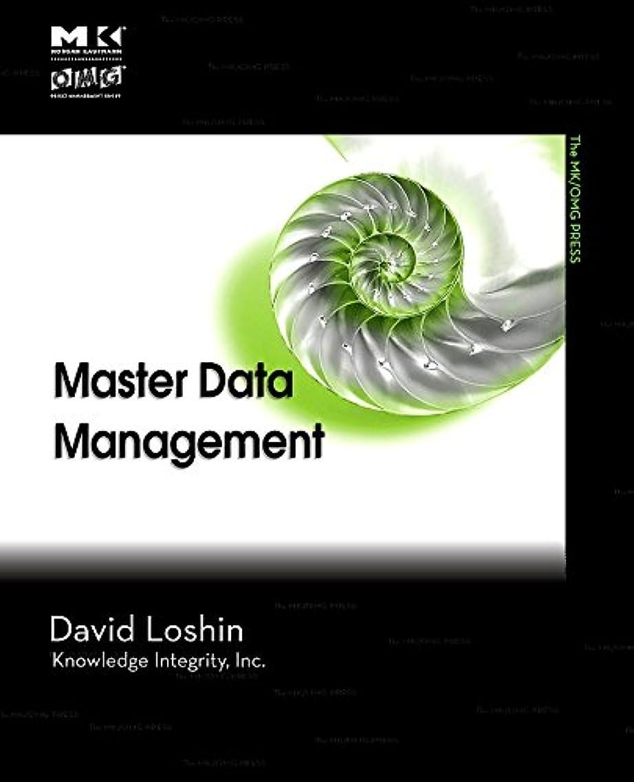 フラッシュのように素早く年金数Master Data Management (The MK/OMG Press)