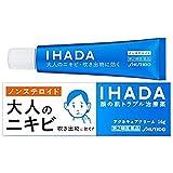 【第2類医薬品】イハダ アクネキュアクリーム 16G ※セルフメディケーション税制対象商品