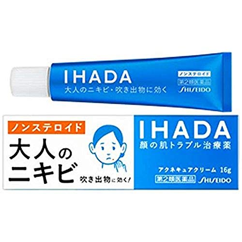 【第2類医薬品】イハダアクネキュアクリーム16G※セルフメディケーション税制対象商品