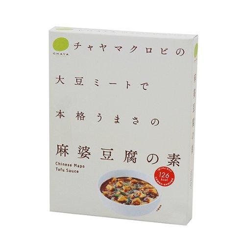 チャヤマクロビフーズ 麻婆豆腐の素150g×5個