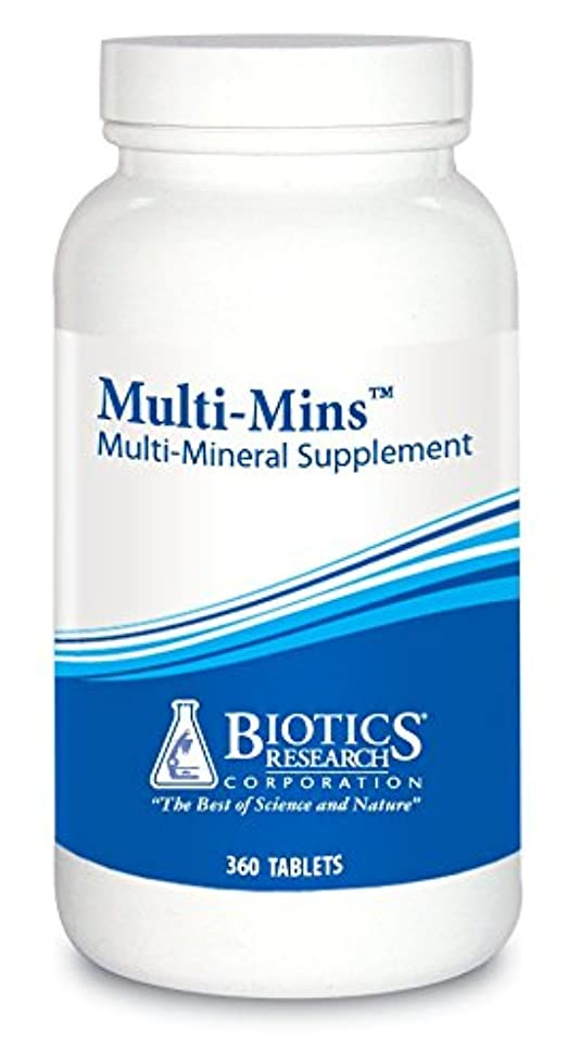 Biotics Research Multi-Mins? - Multi-Mineral Complex, Full-Spectrum Mineral Complex, Balanced Source of Mineral Chelates and Whole Food, Phytochemically-Bound Trace Minerals, Easily Absorbed. 360 Tabs
