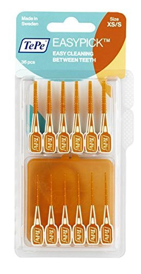 ドライブアベニュー同行TePe Easy Pick Interdental Brush, Orange, Size: XS/S, Pack of 1 x 36 by TePe