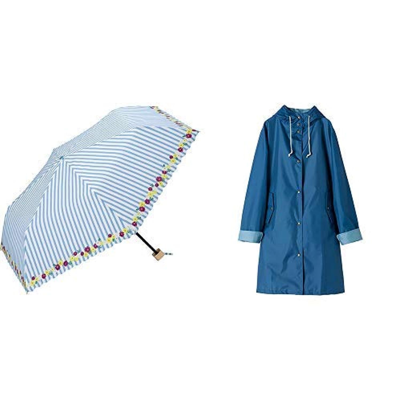 【セット買い】ワールドパーティー(Wpc.) 日傘 折りたたみ傘 ブルー 50cm レディース 傘袋付き ストライプフラワーミニ 801-3950 BL+レインコート ポンチョ レインウェア  ブルー  free  レディース 収納袋付き R-1094 BL
