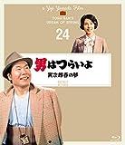 男はつらいよ 寅次郎春の夢 4Kデジタル修復版[Blu-ray/ブルーレイ]