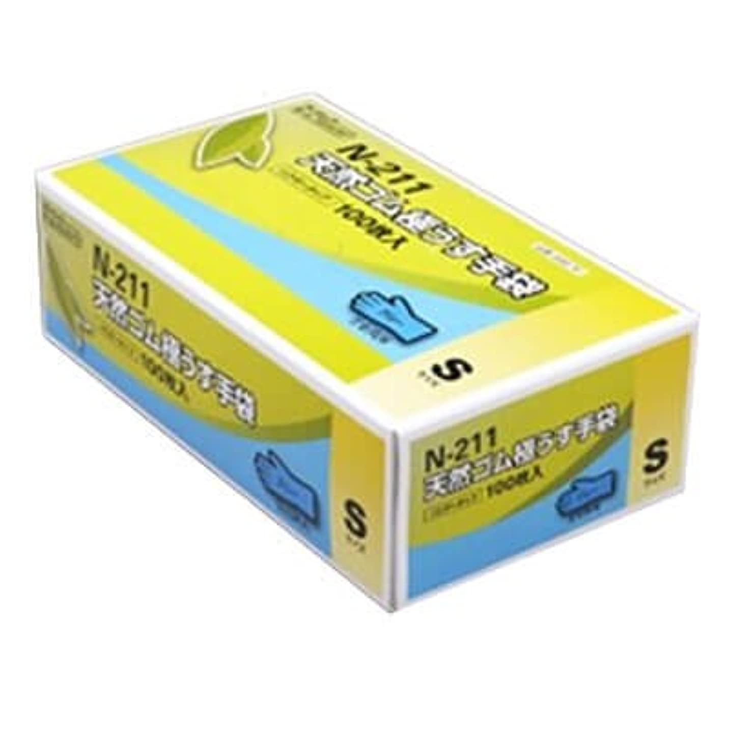 純粋な逸話煙【ケース販売】 ダンロップ 天然ゴム極うす手袋 N-211 S ブルー (100枚入×20箱)
