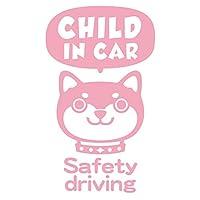 imoninn CHILD in car ステッカー 【シンプル版】 No.73 イヌさん2 (ピンク色)