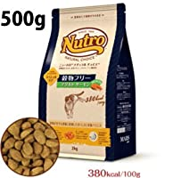 【ニュートロ】ナチュラルチョイス猫(NaturalChoiceCat)穀物フリーアダルトサーモン0.5kg