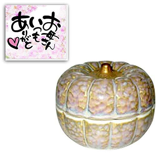CtoC JAPAN 母の日 カード付 蓋物 かぼちゃ. No311300 日本製 母の月 母の日ギフト