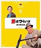 男はつらいよ 寅次郎恋歌〈シリーズ第8作〉 4Kデジタル修復版 [Blu-ray]