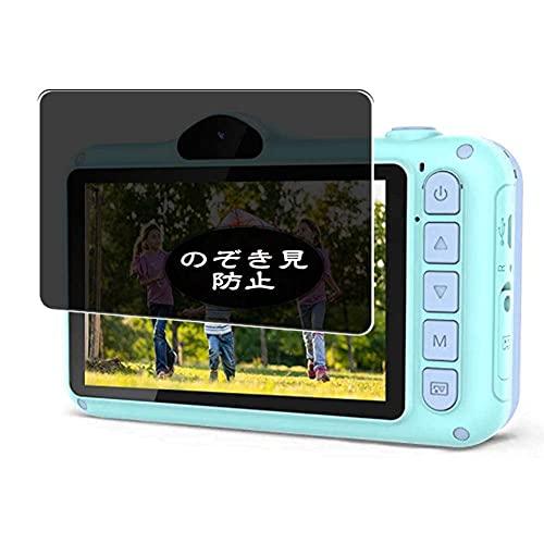 VacFun Pellicola Privacy, compatibile con Coolwill Kids Camera X8 Screen Protector (Non Vetro Temperato Protezioni Schermo Cover Custodia)