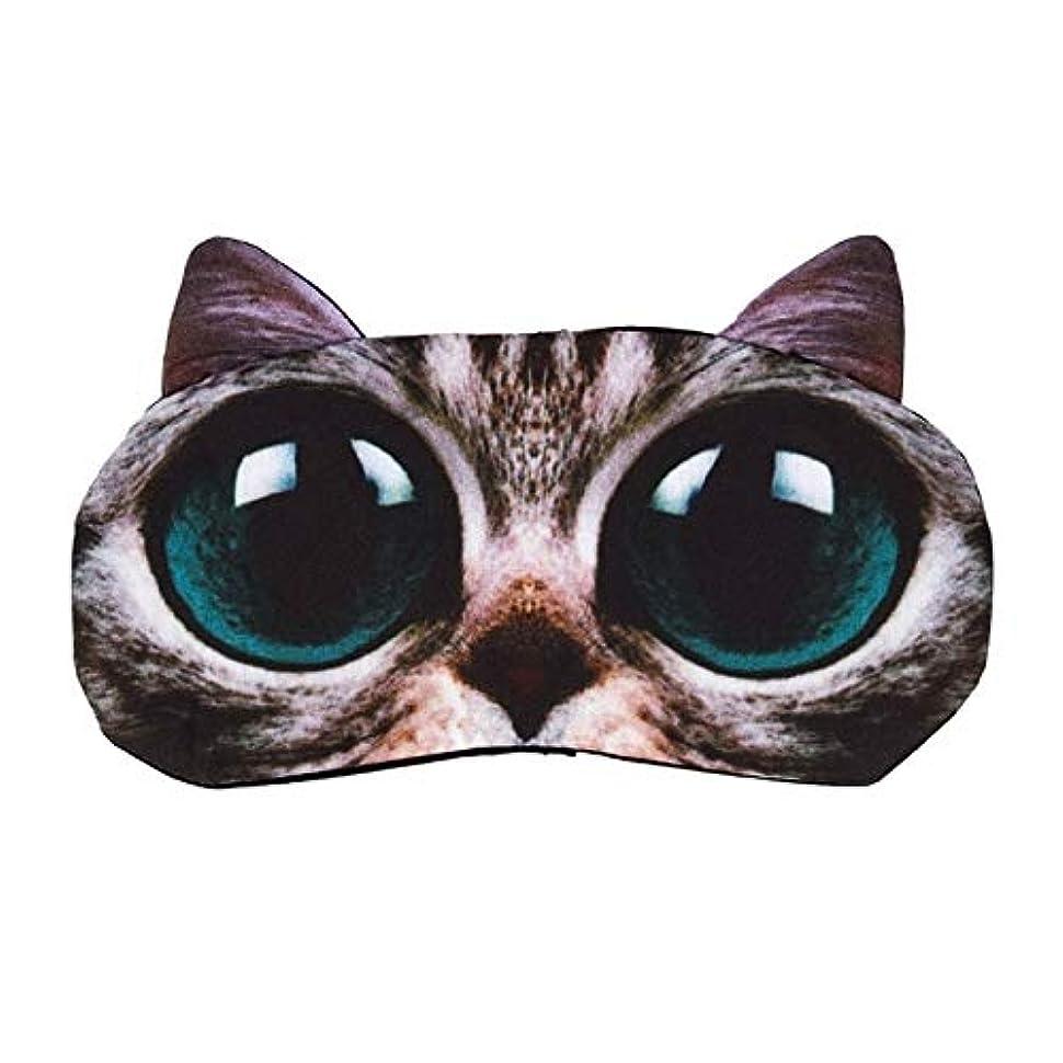 冷蔵庫レイプ回るNOTE 漫画の動物3dアイシェードユニセックスコットンアイマスク通気性アイカバー軽量睡眠マスク用オフィス列車昼寝面白いギフト0