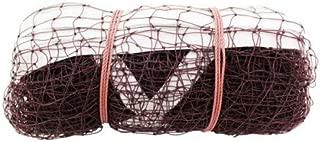 Koxton 106 Badminton Net