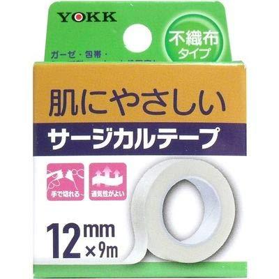 ヨック ヨック サージカルテープ 不織布タイプ 12mm*9m 1コ入 4580179942845