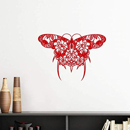 DIYthinker Chinese Traditional Culture Kite Paper Cutting Vinyl Wall Decoration Sticker Poster Wallpaper Decal Self Adhesive
