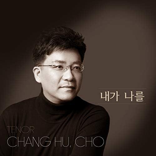 조창후 Cho Chang Hu