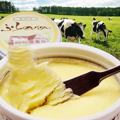 【富良野チーズ】ふらのバターセット(70g)×3【産地ふらのチーズ工房】