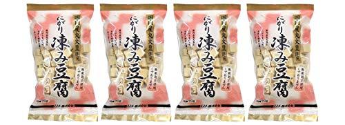 無添加 国産有機大豆にがり凍み豆腐・さいの目50g×4個★★レターパック赤★大豆は「国産有機栽培大豆」、凝固剤には「にがり」(塩化マグネシウム)を使用し、膨軟剤を使わずに  手間ひまかけて製造した凍り豆腐です。★凍り豆腐は、植物性蛋白質を豊富に含む大豆蛋白