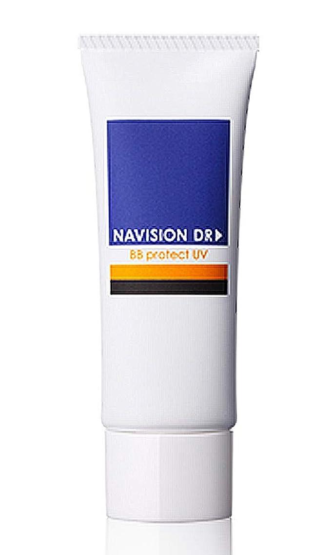 乗り出すアクセント頻繁にNAVISION DR? ナビジョンDR BBプロテクトUV 顔用 ①明るい肌色 SPF50?PA++++ 【医療機関限定取扱品】