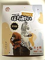朝隈俊男 Animal Life ほろ酔い 第二弾 全種類5点セット