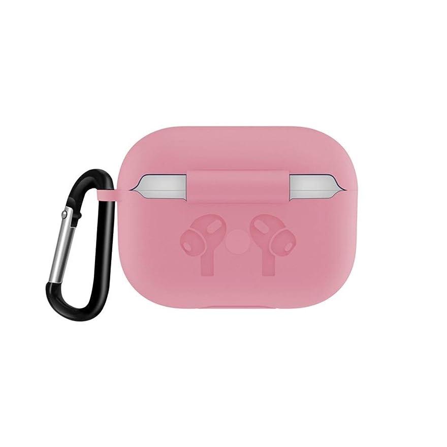 危険やけどクライマックス8HAOWENJU airpodspro3液状シリコーンスリーブ単純なソリッドカラー超薄型クリエイティブワイヤレスBluetoothヘッドセットシェルに適し (Color : Pink)