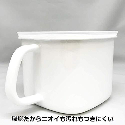 富士ホーロー保存容器角型みそポット密閉フタNEIGEN-KP