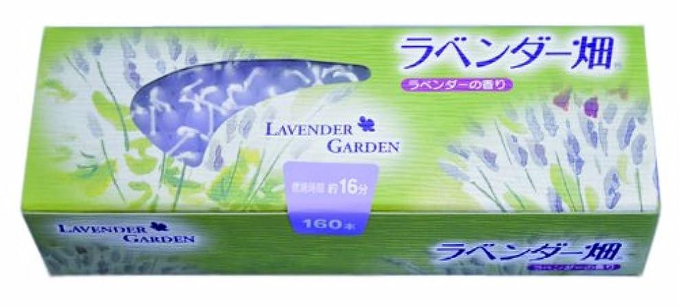 しわミル明確にキャンドル ラベンダー畑16分 ラベンダーの香り