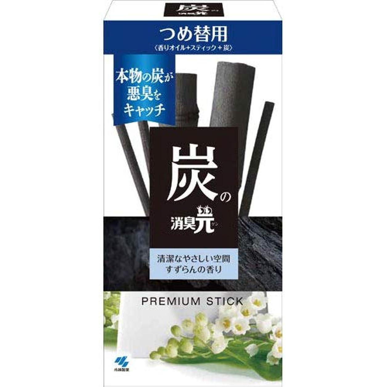 まさに晴れ面白い小林製薬 炭の消臭元 つめ替用 すずらんの香り×4