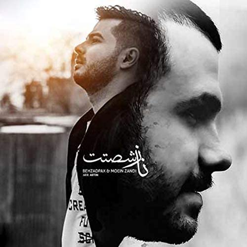 Behzad Pax feat. Moein Zandi