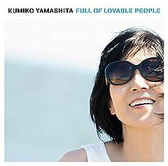 山下久美子「Morning Star」の歌詞を収録したCDジャケット画像