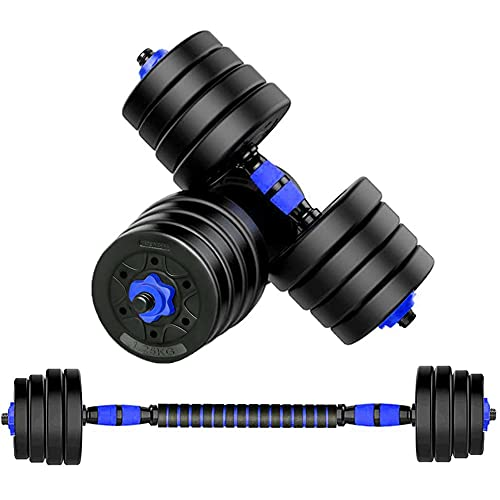 MOJEER ダンベル 可変式【最新進化版・3in1】10kg 20kg 30kg 40kg 2個セット バーベルにもなる ダンベル 無臭素材 静音FL (15kg×2個セット/ブルー)