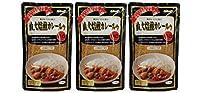 無添加 直火焙煎 カレールゥ ・ 辛口 170g×3個★ レターパック青 ★厳選した香り高いスパイスと新鮮な生野菜・果物を使用し、直火の釜で少量ずつ時間をかけて焙煎した 辛口 タイプ の カレールウ です。国産小麦粉使用。カラメル色素を使用していません。