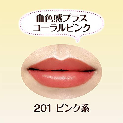 セザンヌラスティンググロスリップ201ピンク系口紅3.2g