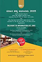 Right To Information Act, 2005 In Kannada and English