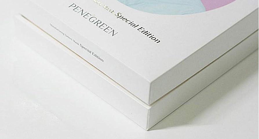 フックダニに負けるペネグリーンPenegreen 限定版Limited Edition イ?ジュンギコラボレーション マスク20枚+イ?ジュンギフォトカード5枚セット [並行輸入品]