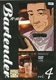 Bartender vol.4 [DVD] JAPANESE EDITION