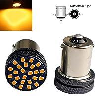 S25シングル球 LED P21W BA15S 1156 G18 超高輝度 24連SMD 車用 LEDランプ ウィンカーランプ バックランプ 12V 24V 汎用 変換 (黄, 1156 シングル球) (黄, S25 P21W ピン角 180度)