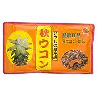 比嘉製茶 秋ウコン粉 (袋入)100g×4袋