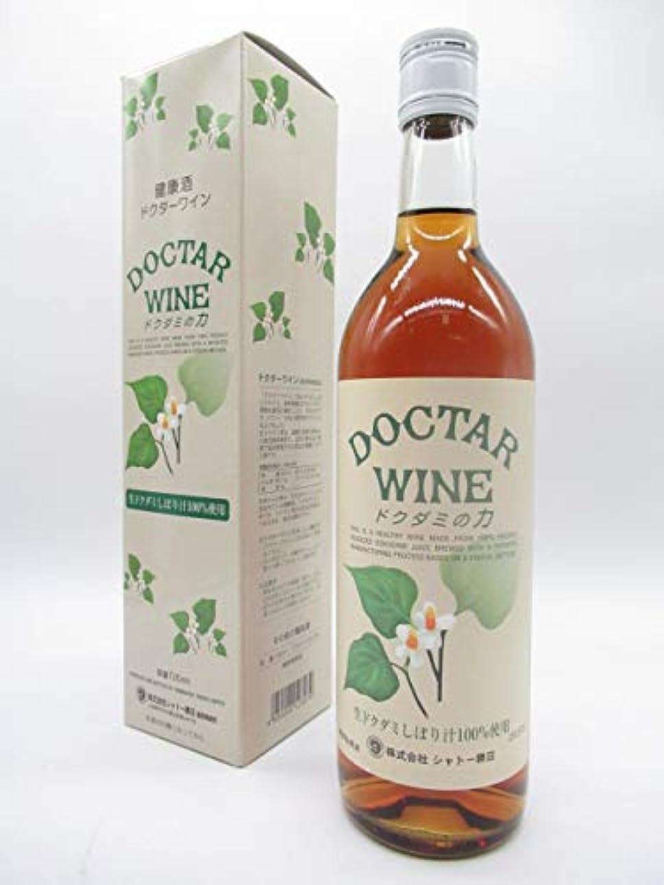 忠実規制する雑種ドクターワイン (どくだみのワイン) 720ml