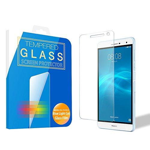 MS factory docomo dtab Compact d-01J HUAWEI MediaPad M3 ガラス フィルム ブルーライト カット 90% 強化ガラス ディータブ メディアパッド ファーウェイ 保護フィルム 90日 保証 FD-MPm3-BLUE-AB