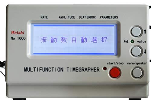 マルチファンクション タイムグラファー Multifunction Timegrapher NO.1000 腕時計の道具 Watch tool