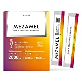 MEZAMEL メザメル 『楽しい夜の翌朝もちゃんとメザメル』(サプリメント アミノ酸 ビタミン 15袋入)
