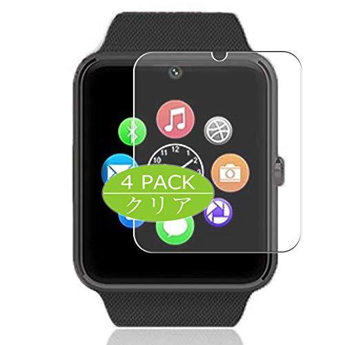 VacFun 4 Piezas HD Claro Protector de Pantalla Compatible con DOHAOOE GT08 Smart Watch, Screen Protector Sin Burbujas Película Protectora (Not Cristal Templado) New Version
