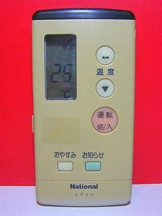 ナショナル エアコンリモコン A75C2005
