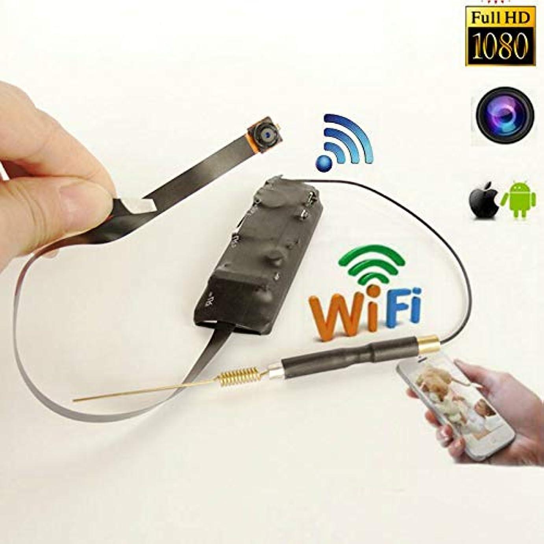 花婿雄弁全部FidgetGear HD 1080p WIFI wireless camera spy pinhole Network recorder security nanny DVR