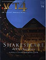 ACT4 vol.74―大人のための知的好奇心マガジン ウィリアム・シェイクスピア没後400周年記念特集