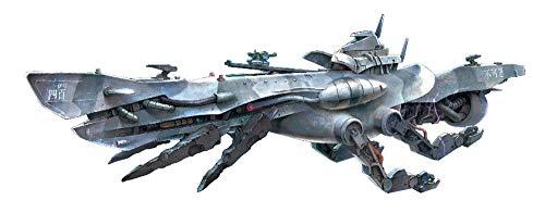 スヤタ 1/700 蒼穹の連合艦隊 特型潜空艦 伊四百 プラモデル SYTSRK-003