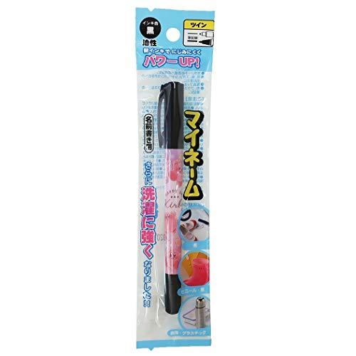 星のカービィ[油性 黒 サインペン]マイネーム なまえペン