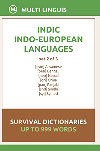 Compare Textbook Prices for Indic Languages Survival Dictionaries Set 2 of 3  ISBN 9798748636063 by Linguis, Multi